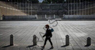 الحكومة اليونانية