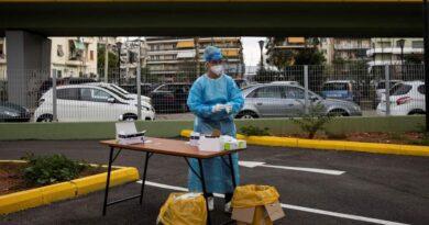 السلطات الصحية في اليونان